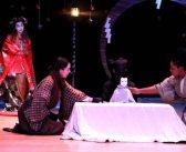 Fermentation Symposium at The Theatre of Yugen on December 30-31, 2017