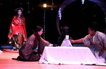 Theater of Yugen